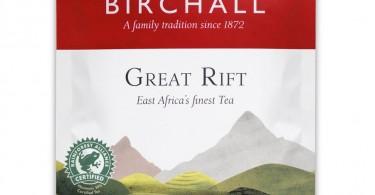 Birchall Tea Samples